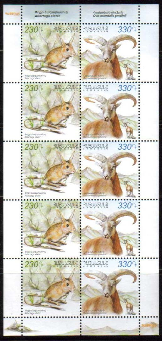 "<font =4-606a>606-7, Animals of Armenia 2012 issue, Se-tenant sheets of 10 stamps (5 sets), Scott #934-935 <br>Date of Issue: December 28, 2012 <br> <a href=""/images/ArmenianStamps-606-607-Combo.jpg\"">   <font color=green><b>View the image</b></a></font>"
