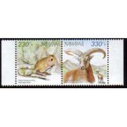 "<font =1-606a>606-7, Animals of Armenia 2012 issue, se-tenant pair, Scott #934-935 <br>Date of Issue: December 28, 2012 <br> <a href=""/images/ArmenianStamps-606-607-SE.jpg"">   <font color=green><b>View the image</b></a></font>"