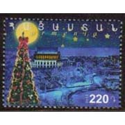 "<font =1-608>608, New Year in Armenia, a single stamp, Scott #936 <br>Date of Issue: December 28, 2012 <br> <a href=""/images/ArmenianStamps-608.jpg"">   <font color=green><b>View the image</b></a></font>"