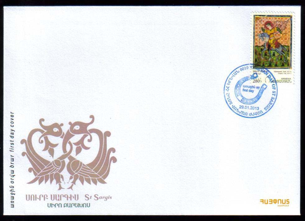"<font =2-609>609, St. Sargis, Patron and defender of all lovers, Official FDC, Scott #--- <br>Date of Issue: Jan. 29, 2013 <br> <a href=""/images/ArmenianStamps-609-FDC.jpg"">   <font color=green><b>View the image</b></a></font>"