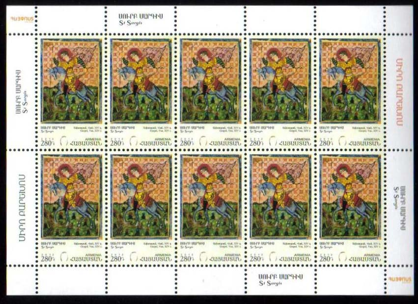 <font =4-609>609, St. Sargis, Patron and defender of all lovers,  Complete sheet of 10, Scott #--- <br>Date of Issue: Jan. 29, 2013 <br> <a href=&quot;/images/ArmenianStamps-609-Sheet.jpg&quot;>   <font color=green><b>View the image</b></a></font>