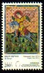 "<font =1-609>609, St. Sargis, Patron and defender of all lovers, a single stamp, Scott #937 <font color=red><b>First issue of 2013 </font></b> <br>Date of Issue: Jan. 29, 2013 <br> <a href=""/images/ArmenianStamps-609.jpg"">   <font color=green><b>View the image</b></a></font>"