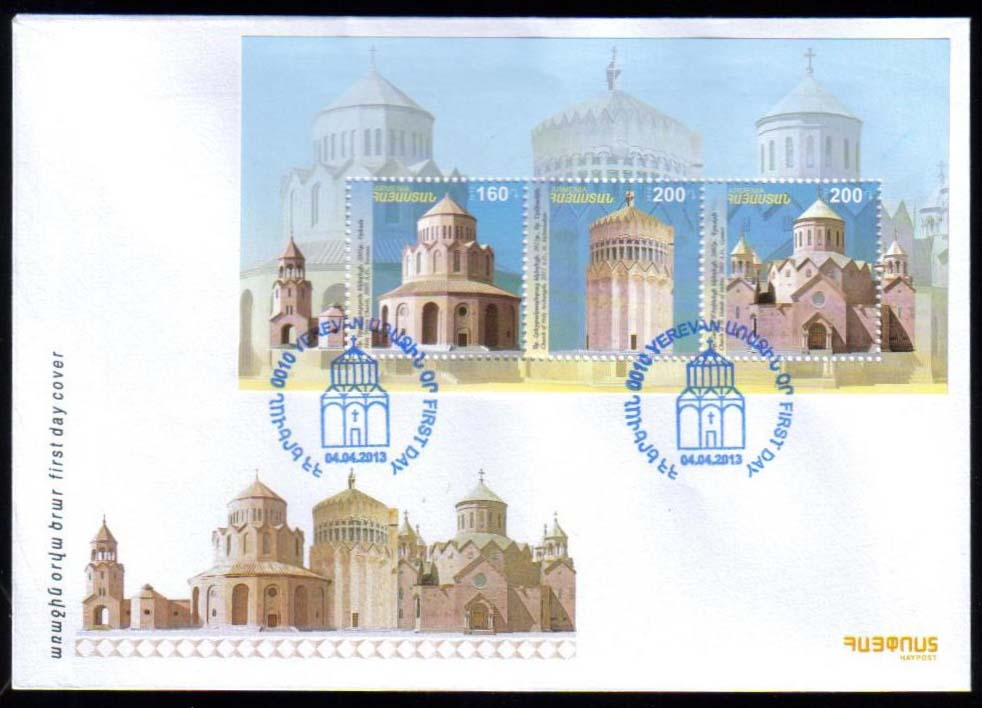 "<font =2-610>610-612, Armenian Churches, Official FDC, Scott #--- <br>Date of Issue: April 4, 2013 <br> <a href=""/images/ArmenianStamps-610-612-FDC.jpg"">   <font color=green><b>View the image</b></a></font>"
