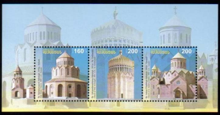 <font =1-610>610-612, Armenian Churches, a single S/S with 3 stamps, Scott #938 <br>Date of Issue: April 4, 2013 <br> <a href=&quot;/images/ArmenianStamps-610-612.jpg&quot;>   <font color=green><b>View the image</b></a></font>