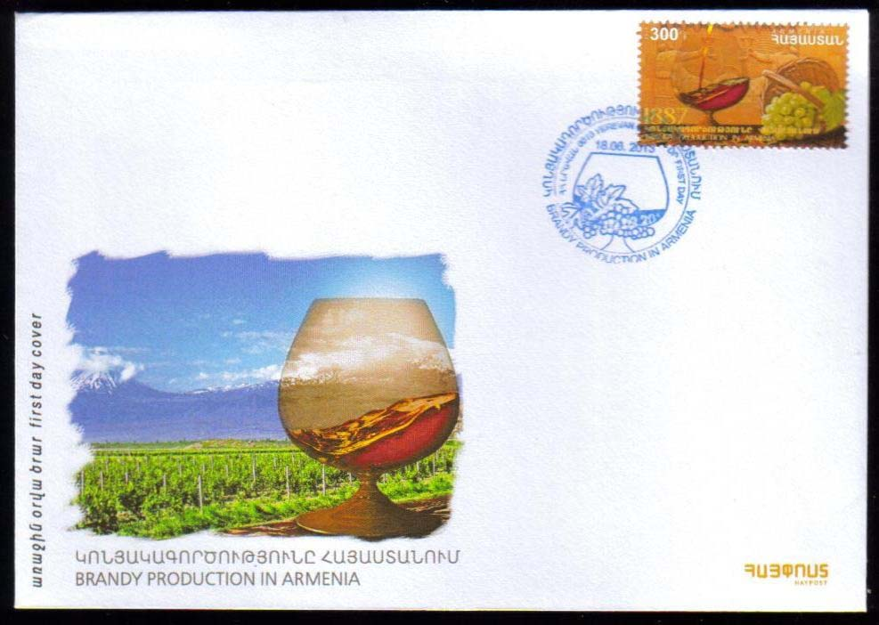 "<font =2-613>613, Brandy Production in Armenia, Official FDC, Scott #--- <br>Date of Issue: June 18, 2013 <br> <a href=""/images/ArmenianStamps-613-FDC.jpg"">   <font color=green><b>View the image</b></a></font>"