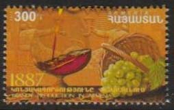<font =1-613>613, Brandy production in Armenia, a single stamp, Scott #939 <br>Date of Issue: June 18, 2013 <br> <a href=&quot;/images/ArmenianStamps-613.jpg&quot;>   <font color=green><b>View the image</b></a></font>