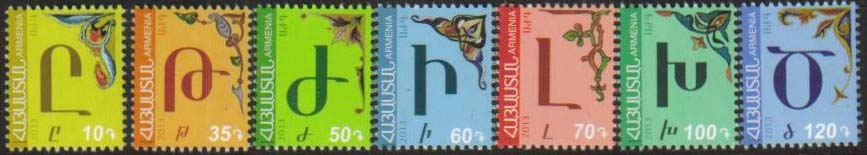 "<font =1-614>614-620, Armenian Alphabet, 7 characters, set of seven stamp, Scott #940-946 <br>Date of Issue: July 30, 2013 <br> <a href=""/images/ArmenianStamps-614-620.jpg"">   <font color=green><b>View the image</b></a></font>"