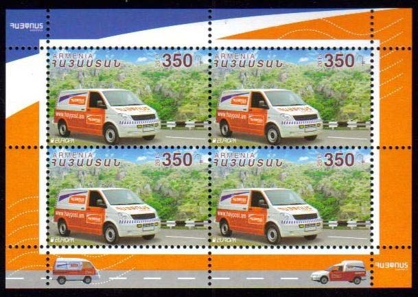 "<font =1-621b>621b, Europa 2013, Postal Van, Special Mini-sheet of 4, Scott #947 <br>Date of Issue: August 15, 2013 <br> <a href=""/images/ArmenianStamps-621-BL4.jpg"">   <font color=green><b>View the image</b></a></font>"
