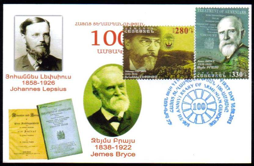 <font =5-622>622-623, Genocide Centennial, Lepsius and Bryce, Official Maxi Card, Scott #948-949 <br> <a href=&quot;/images/ArmenianStamps-622-623-Maxi.jpg&quot;>   <font color=green><b>View the image</b></a></font>