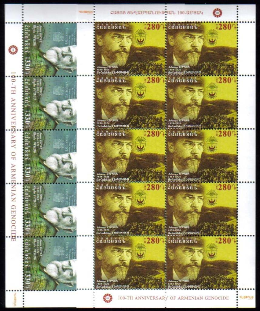 <font =4-622>622-623, Genocide Centennial, First issue (Lepsius & Bryce),  Complete sheets of 10, Scott #--- <br>Date of Issue: August 16, 2013 <br> <a href=&quot;/images/ArmenianStamps-622-623-Sheet.jpg&quot;>   <font color=green><b>View the image</b></a></font>