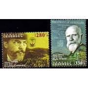 "<font =1-622>622-623, Genocide Centennial, First issue (Lepsius & Bryce), set of 2, Scott #948-949 <br>Date of Issue: August 16, 2013 <br> <a href=""/images/ArmenianStamps-622-623.jpg"">   <font color=green><b>View the image</b></a></font>"