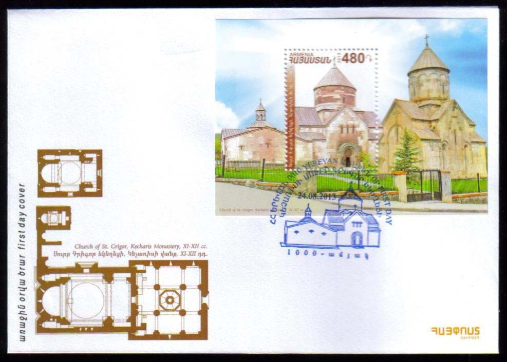 "<font =2-624>624, St. Grigor Kecharis Monastery, Official FDC, Scott #--- <br>Date of Issue: August 24, 2013 <br> <a href=""/images/ArmenianStamps-624-FDC.jpg"">   <font color=green><b>View the image</b></a></font>"