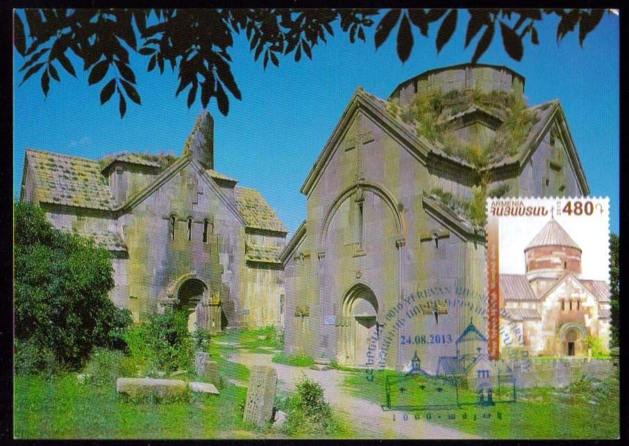 <font =5-624>624, St. Grigor Kecharis Monastery, Official Maxi Card, Scott #--- <br>Date of Issue: August 24, 2013 <br> <a href=&quot;/images/ArmenianStamps-624-Maxi.jpg&quot;>   <font color=green><b>View the image</b></a></font>