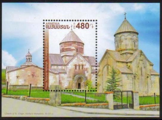 "<font =1-624>624, St. Grigor Kecharis Monastery, 1000th anniversary, Scott #--- <br>Date of Issue: August 24, 2013 <br> <a href=""/images/ArmenianStamps-624.jpg"">   <font color=green><b>View the image</b></a></font>"