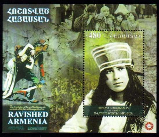 <font =1-625>625, Genocide Centennial, Second issue (Aurora Mardiganian), a single S/S, Scott #--- <br>Date of Issue: Sept. 24, 2013 <br> <a href=&quot;/images/ArmenianStamps-625.jpg&quot;>   <font color=green><b>View the image</b></a></font>