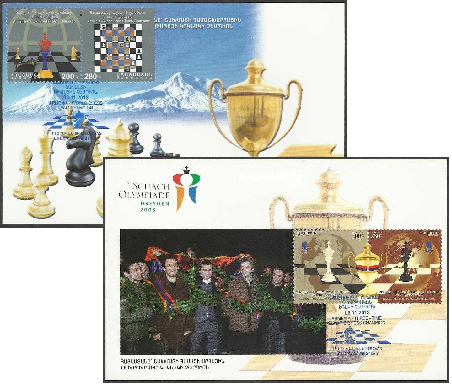 <font =5-626>626-629, World Chess Championship, 2 X Official Maxi Card, Scott #--- <br>Date of Issue: Nov 6, 2013 <br> <a href=&quot;/images/ArmenianStamps-626-629-Maxi-C.jpg&quot;>   <font color=green><b>View the image</b></a></font>