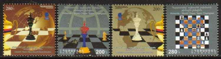 "<font =1-626>626-629, World Chess Championship, set of 4, Scott #--- <br>Date of Issue: Nov. 06, 2013 <br> <a href=""/images/ArmenianStamps-626-629.jpg\"">   <font color=green><b>View the image</b></a></font>"