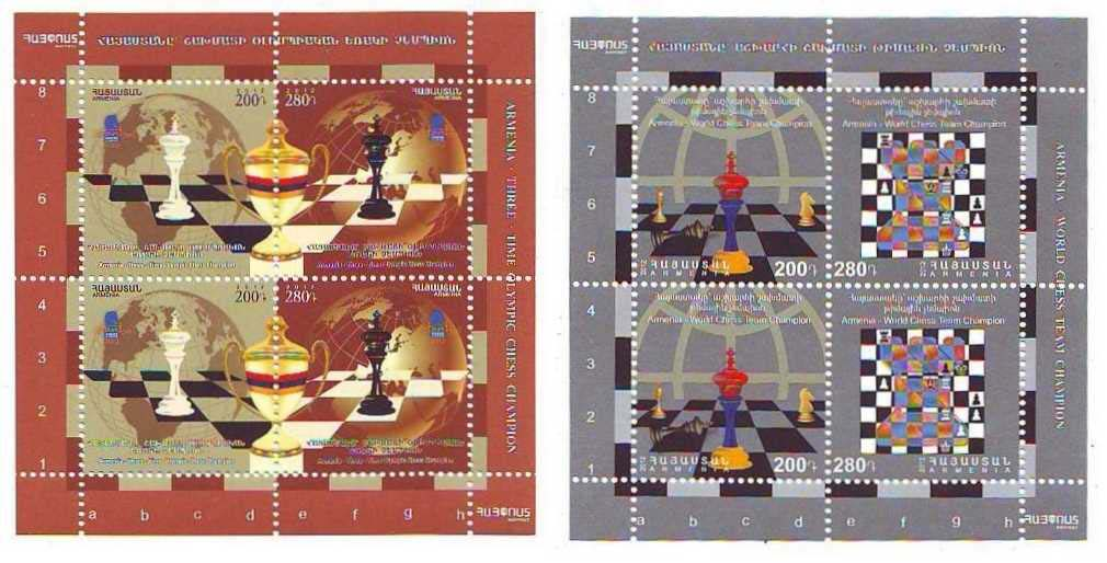 <font =1-626b>626-629, World Chess Championship, 2 Mini Sheets of 4 stamps (2 sets), Scott #--- <br>Date of Issue: Nov. 06, 2013 <br> <a href=&quot;/images/ArmenianStamps-626-629X2.jpg&quot;>   <font color=green><b>View the image</b></a></font>
