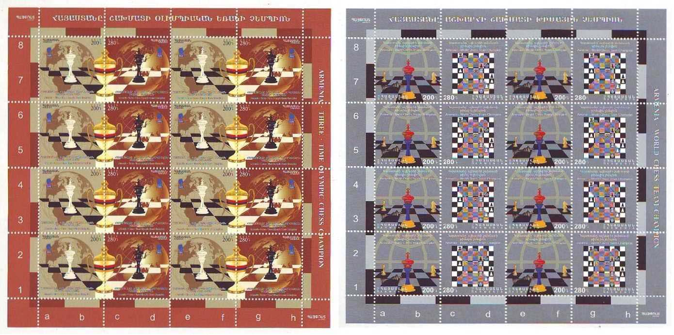 <font =4-626>626-629, World Chess Championship, 2 Complete sheets of 16, (8 sets), Scott #--- <br>Date of Issue: Nov. 6, 2013 <br> <a href=&quot;/images/ArmenianStamps-626-629X8.jpg&quot;>   <font color=green><b>View the image</b></a></font>