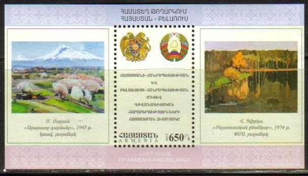 "<font =1-630a>630, Armenia Belarus joint issue, a single S/S, Scott #--- <br>Date of Issue: October 24, 2013 <br> <a href=""/images/ArmenianStamps-630.jpg"">   <font color=green><b>View the image</b></a></font>"