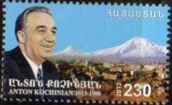 <font =1-631>631, Anton Kochinian, Statesman, Scott #--- <br>Date of Issue: October 25, 2013      <br> <a href=&quot;/images/ArmenianStamps-631.jpg&quot;>   <font color=green><b>View the image</b></a></font>