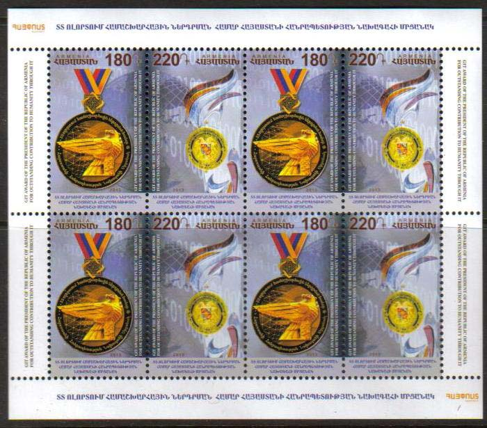 "<font =1-632b>632-633, President's Award, Mini sheet of 8 stamps = 4 sets, Scott #958 <br>Date of Issue: -----      <br> <a href=""/images/ArmenianStamps-632-633-BL4.jpg"">   <font color=green><b>View the image</b></a></font>"