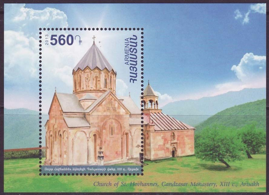 "<font =1-634>634, Gandzasar Monastery, a single S/S, Scott #956 <br>Date of Issue: -----      <br> <a href=""/images/ArmenianStamps-634.jpg"">   <font color=green><b>View the image</b></a></font>"