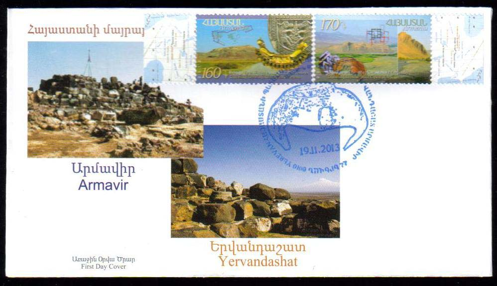 "<font =2-636>636-637, Ancient Capitals of Armenia, Official FDC, Scott #959-960  <br> <a href=""/images/ArmenianStamps-636-637-FDC.jpg"">   <font color=green><b>View the image</b></a></font>"