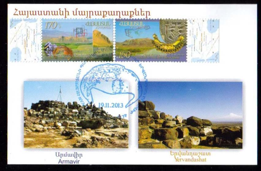<font =5-636>636-637, Ancient Capitals of Armenia, Official Maxi Card, Scott #959-960 <br> <a href=&quot;/images/ArmenianStamps-636-637-Maxi.jpg&quot;>   <font color=green><b>View the image</b></a></font>