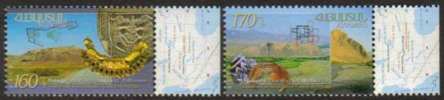 "<font =1-636>636-637, Ancient Capitals of Armenia, (Armavir & Yervandashat), set of 2, Scott #959-960 <br>Date of Issue: -----      <br> <a href=""/images/ArmenianStamps-636-637.jpg"">   <font color=green><b>View the image</b></a></font>"
