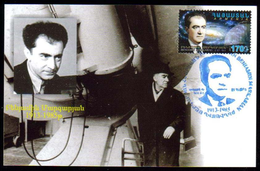 <font =5-638>638, Benjiamin Markarian, Official Maxi Card, Scott #961 <br> <a href=&quot;/images/ArmenianStamps-638-Maxi.jpg&quot;>   <font color=green><b>View the image</b></a></font>