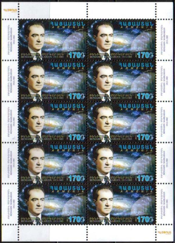 <font =4-638>638, Beniamin Markarian, Astrophysicist, sheet of 10, Scott #--- <br> <a href=&quot;/images/ArmenianStamps-638-Sheet.jpg&quot;>   <font color=green><b>View the image</b></a></font>
