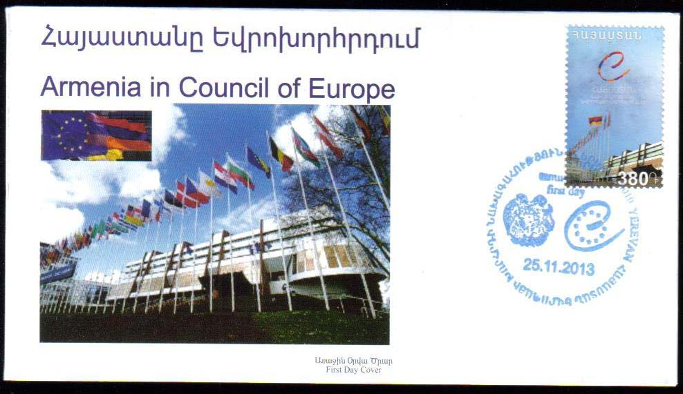 "<font =2-639>639, European Union, Official FDC, Scott #---  <br> <a href=""/images/ArmenianStamps-639-FDC.jpg"">   <font color=green><b>View the image</b></a></font>"