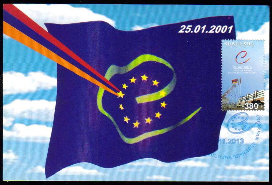 <font =5-639>639, European Union, Official Maxi Card, Scott #--- <br><a href=&quot;/images/ArmenianStamps-639-Maxi.jpg&quot;>   <font color=green><b>View the image</b></a></font>