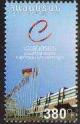 <font =1-639>639, Armenia Chairmanship of Council of Europe, a single stamp, Scott #962 <br>Date of Issue: -----      <br> <a href=&quot;/images/ArmenianStamps-639.jpg&quot;>   <font color=green><b>View the image</b></a></font>