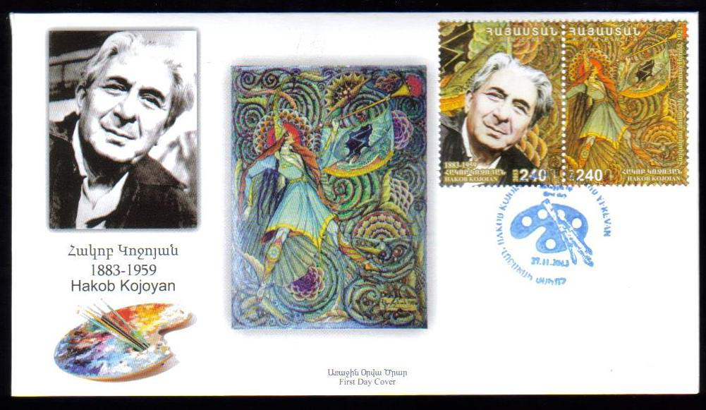 <font =2-644>644-45, Hagop Kojoian, Official FDC, Scott #---  <br> <a href=&quot;/images/ArmenianStamps-644-645-FDC.jpg&quot;>   <font color=green><b>View the image</b></a></font>