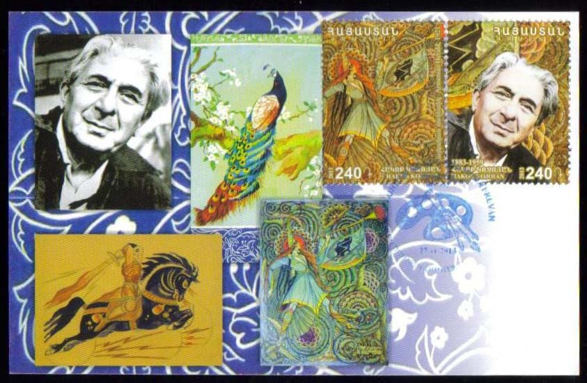<font =5-644>644-645, Hagop Kojoian, Official Maxi Card, Scott #--- <br><a href=&quot;/images/ArmenianStamps-644-645-Maxi.jpg&quot;>   <font color=green><b>View the image</b></a></font>
