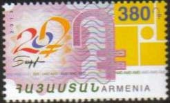 "<font =1-646>646, Armenian Currency, 25th Anniversary of ""Dram"", a single stamp, Scott #969 <br>Date of Issue: -----      <br> <a href=""/images/ArmenianStamps-646.jpg"">   <font color=green><b>View the image</b></a></font>"