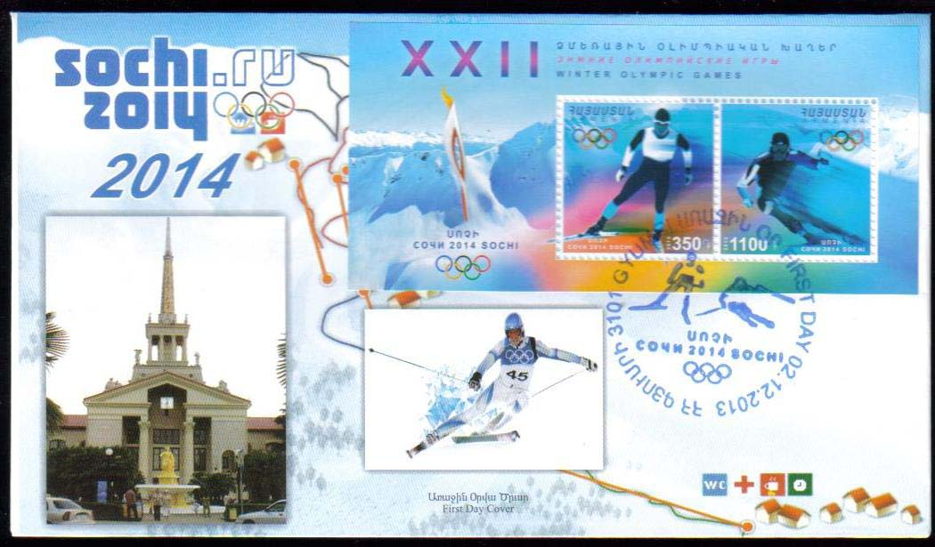 <font =2-647>647-8, Sochi Winter Olympics, Official FDC, Scott #---  <br> <a href=&quot;/images/ArmenianStamps-647-648-FDC.jpg&quot;>   <font color=green><b>View the image</b></a></font>