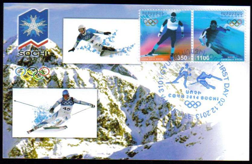 <font =5-647>647-648, Sochi Olympics, Official Maxi Card, Scott #--- <br><a href=&quot;/images/ArmenianStamps-647-648-Maxi.jpg&quot;>   <font color=green><b>View the image</b></a></font>