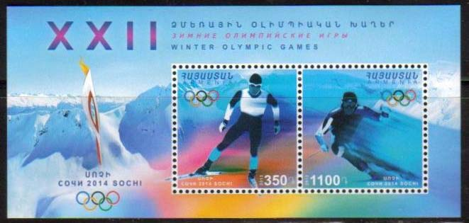 "<font =1-647>647-648, Sochi Winter Olympics, a single S/S with two stamps, Scott #970 <br>Date of Issue: -----      <br> <a href=""/images/ArmenianStamps-647-648.jpg"">   <font color=green><b>View the image</b></a></font>"