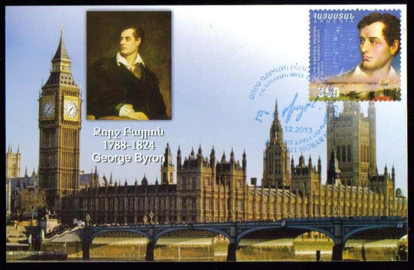 <font =5-649>649, Lord Byron, Official Maxi Card, Scott #--- <br><a href=&quot;/images/ArmenianStamps-649-Maxi.jpg&quot;>   <font color=green><b>View the image</b></a></font>