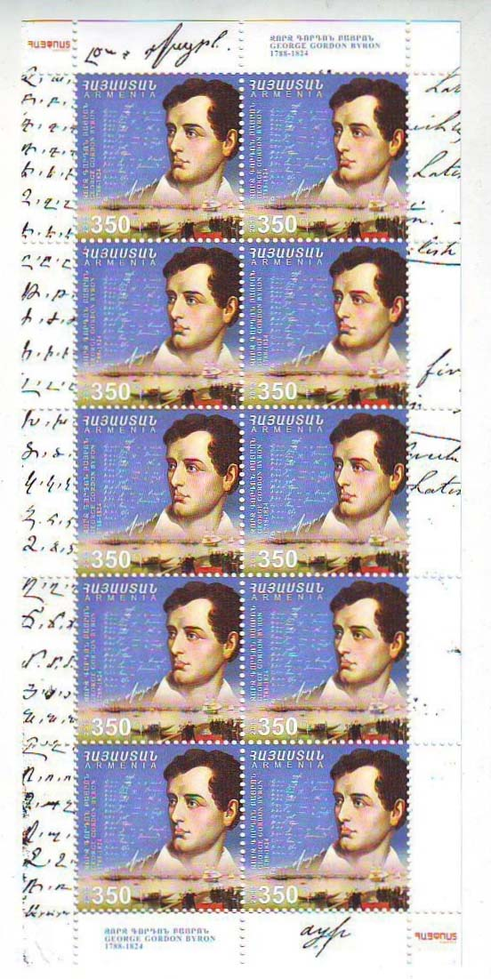 <font =4-649>649, Lord Byron, standard sheet of 10, Scott #--- <br> <a href=&quot;/images/ArmenianStamps-649-Sheet.jpg&quot;>   <font color=green><b>View the image</b></a></font>