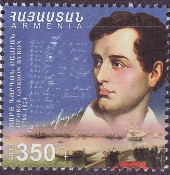 <font =1-649>649, Lord Byron, a single stamp, Scott #971 <br>Date of Issue: -----      <br> <a href=&quot;/images/ArmenianStamps-649.jpg&quot;>   <font color=green><b>View the image</b></a></font>