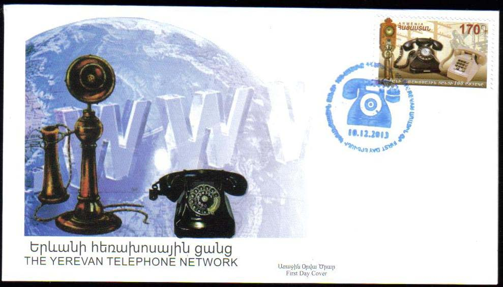 <font =2-650>650, Telephone Centennial, Official FDC, Scott #---  <br> <a href=&quot;/images/ArmenianStamps-650-FDC.jpg&quot;>   <font color=green><b>View the image</b></a></font>
