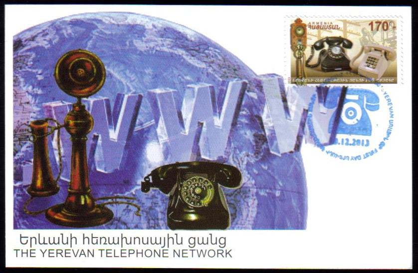 <font =5-650>650, Telephone Centennial, Official Maxi Card, Scott #--- <br><a href=&quot;/images/ArmenianStamps-650-Maxi.jpg&quot;>   <font color=green><b>View the image</b></a></font>