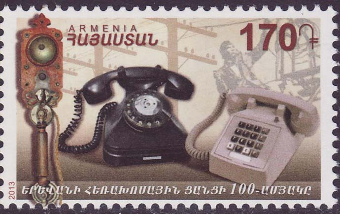 "<font =1-650>650, Telephone Centennial in Armenia, a single stamp, Scott #972 <br>Date of Issue: -----      <br> <a href=""/images/ArmenianStamps-650.jpg"">   <font color=green><b>View the image</b></a></font>"