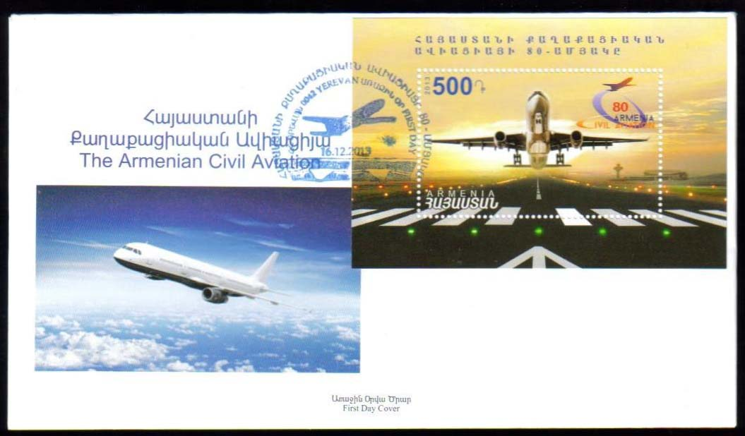 <font =2-651>651, Aviation in Armenia, Official FDC, Scott #---  <br> <a href=&quot;/images/ArmenianStamps-651-FDC.jpg&quot;>   <font color=green><b>View the image</b></a></font>