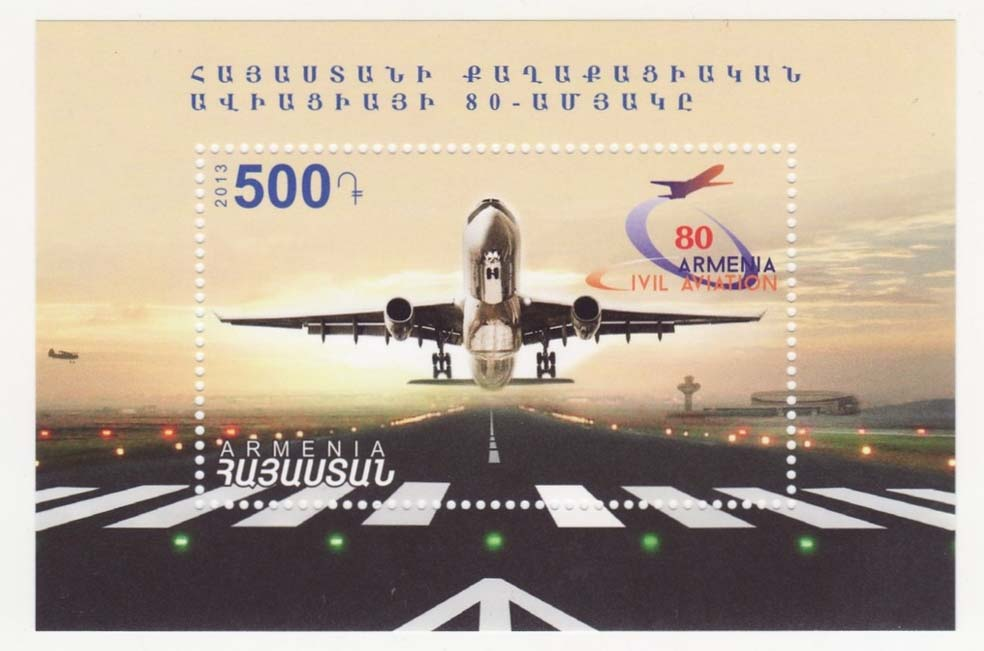 <font =1-651>651, Aviation in Armenia, a single Souvenir Sheet, Scott #976 <br>Date of Issue: -----      <br> <a href=&quot;/images/ArmenianStamps-651.jpg&quot;>   <font color=green><b>View the image</b></a></font>