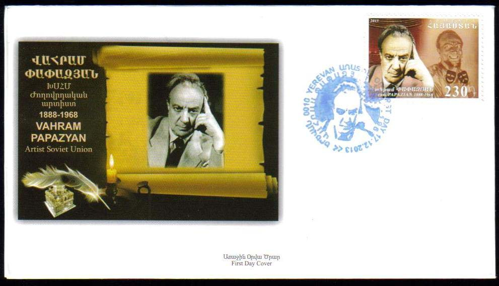 <font =2-652>652, Vahram Papazian, Official FDC, Scott #---  <br> <a href=&quot;/images/ArmenianStamps-652-FDC.jpg&quot;>   <font color=green><b>View the image</b></a></font>